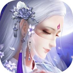 御剑仙魔录-大型3D唯美修仙手游