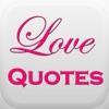 あなたの最愛の人を感動させる500ロマンチックな愛の引用符。