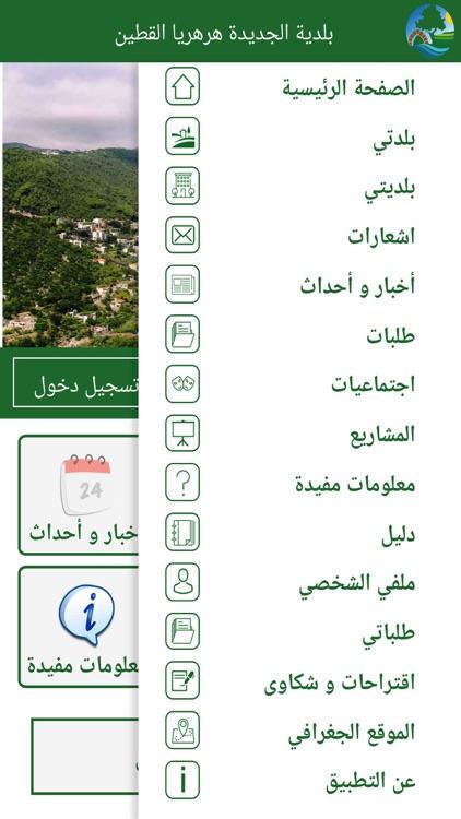JHK Municipality