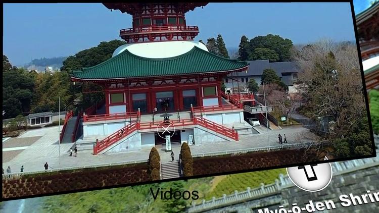 VR Shinsō-ji Naritasan Temple screenshot-4