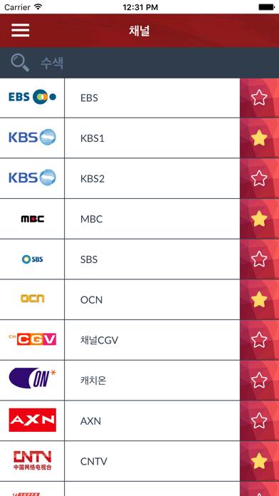 cancel 한국의 TV 가이드 • TV-목록 (KR) Android 용