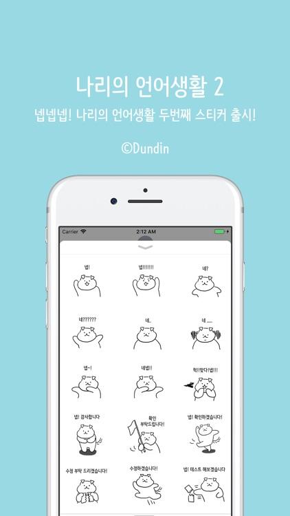 Maltipoo Nari2 - Korean Ver.
