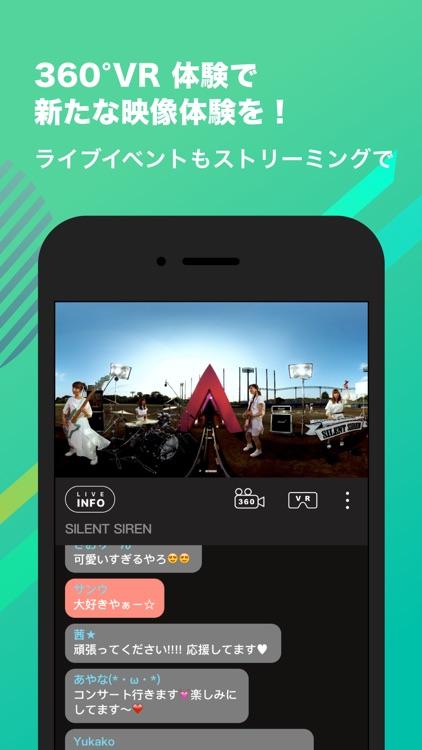 うたパス screenshot-3