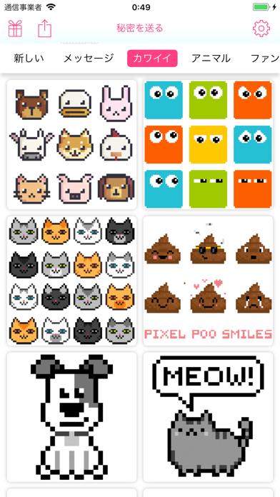 Pixel4u
