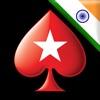 PokerStars: Play Online Poker