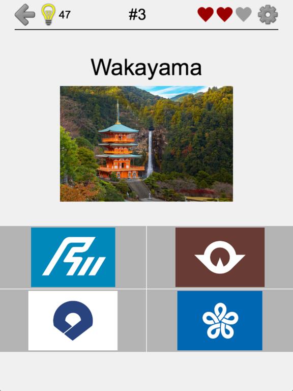 Prefectures of Japan - Quiz screenshot 10