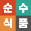 SSF Soon Soo Food - Logo