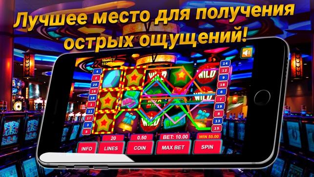 русский покер в казино стратегия игры