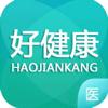 Quanxin Yang - 好健康医生版 アートワーク