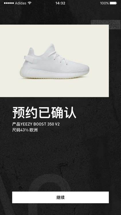 CONFIRMED - Sneakers screenshot-3