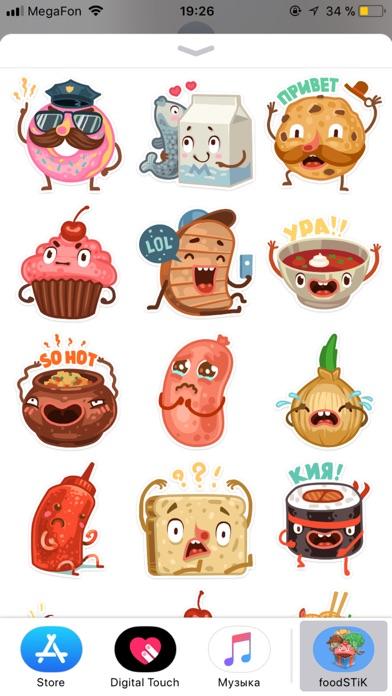 foodSTik stickers for iMessage-0