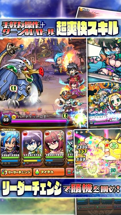 ブレイブファンタジア【まったり&簡単操作の爽快RPG】 screenshot-3
