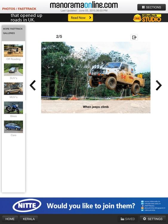 Manorama Online screenshot-4