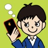FP技能士2級 過去問題集 - iPhoneアプリ