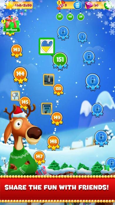 Christmas Sweeper 3 app image
