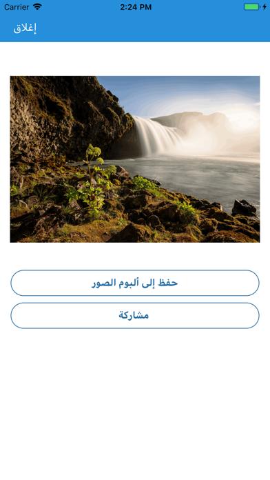 GIF تحويل الصور الى screenshot 3