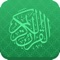 Easy Quran Wa Hadees is IOS application which provides Quran and Ahadees with its translation as well as its description of each chapters and verse of the Quran