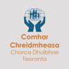Corca Dhuibhne CU