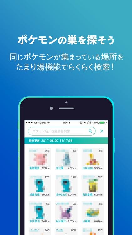 1秒マップ for ポケモンgo screenshot-3