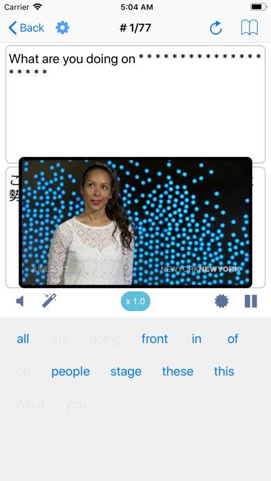 TEDICT - TEDで英語を習おう screenshot1