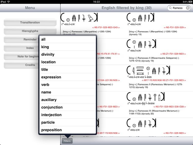 Hieroglyphic Dictionary Aaou screenshot-3