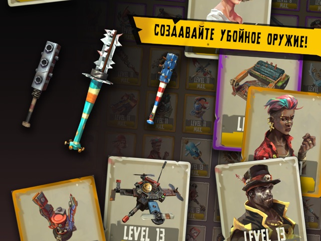 Dead Island: Survivors Screenshot