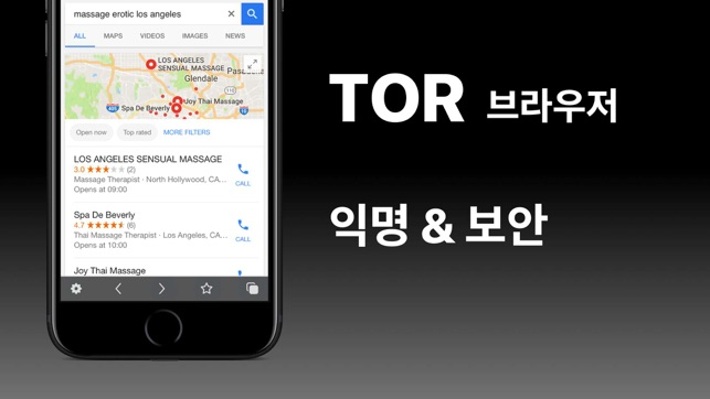 Tor is getting major upgrades on iOS 9
