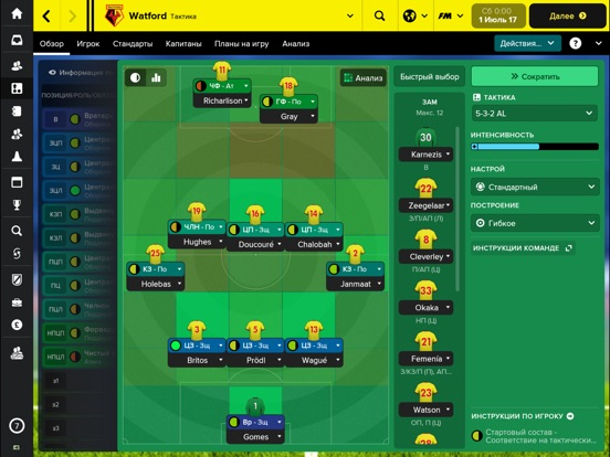 Football Manager Touch 2018 на iPad