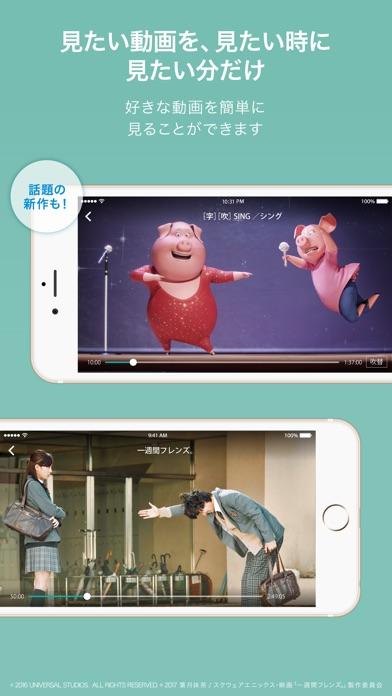 動画アプリ minto - 好きな映画を交換しよう!のスクリーンショット2