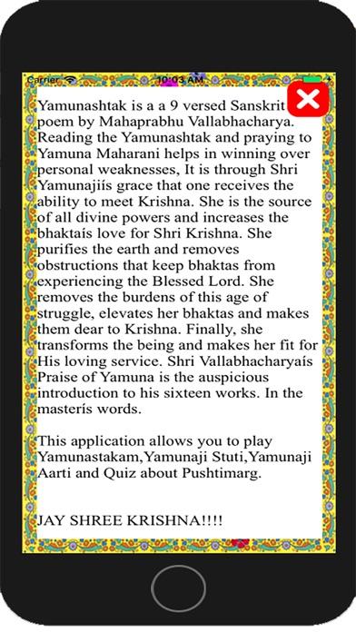 Shri Yamunashtak screenshot 5