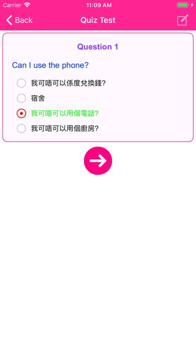 Learn Cantonese Language Lite screenshot three