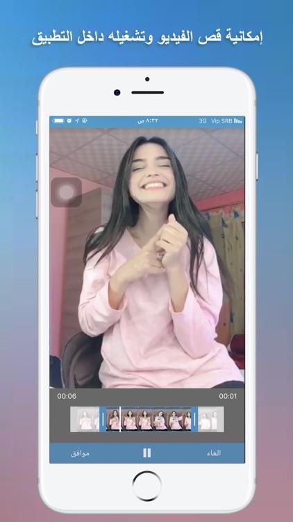 برنامج تحويل الفيديو الى صوت screenshot-4