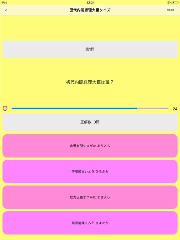 https://is2-ssl.mzstatic.com/image/thumb/Purple128/v4/ea/c4/72/eac47253-1105-727d-00b9-87579abe5638/source/576x768bb.jpg