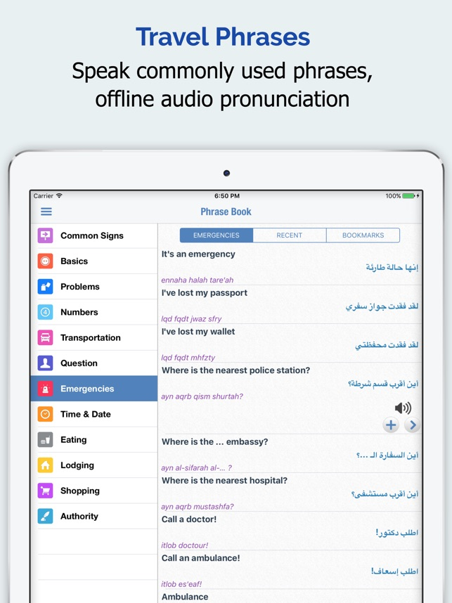 Arabic Dictionary + on the App Store
