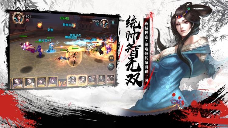 龙啸三国天下:热血策略游戏