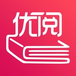 优阅小说——优质小说电子书阅读器