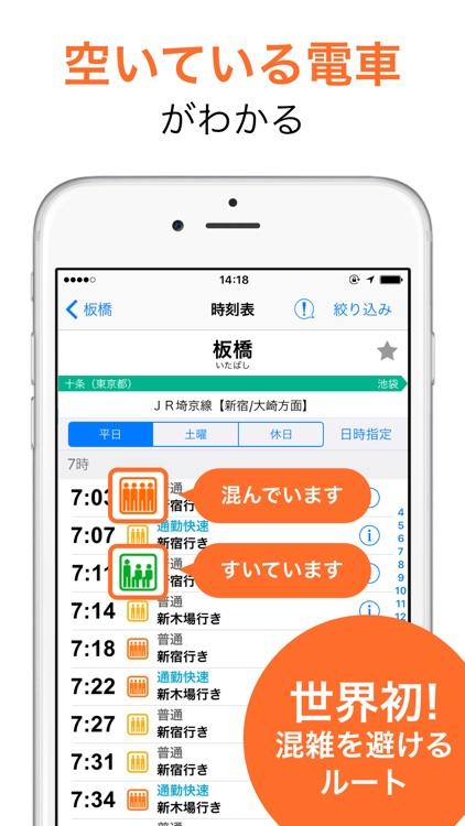 auナビウォーク screenshot-4