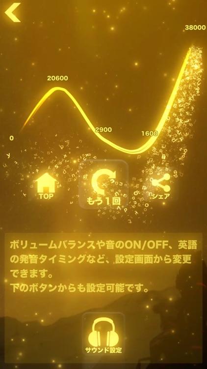 英語ゲーム HAMARU 英語・英単語ゲーム screenshot-4