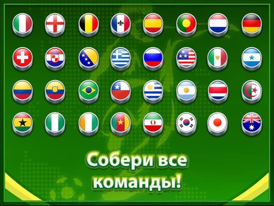 Игра Soccer Stars™