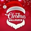 Christmas Wallpapers †