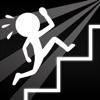 全力階段 - iPhoneアプリ