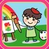 小宝贝快乐涂色大巴士宝典- 学习涂鸦和认识各种颜色2