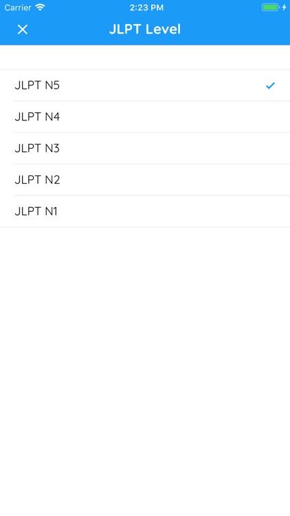 NihongoKit screenshot-4