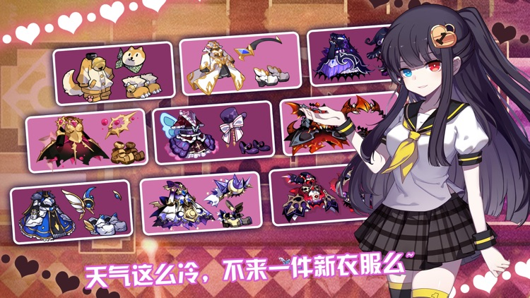 崩坏学园2 screenshot-4