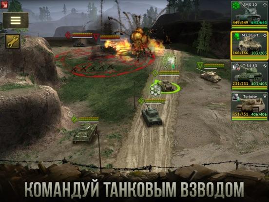 Armor Age: Tank Wars Скриншоты8
