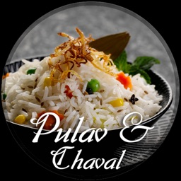 Pulav Recipe in Hindi