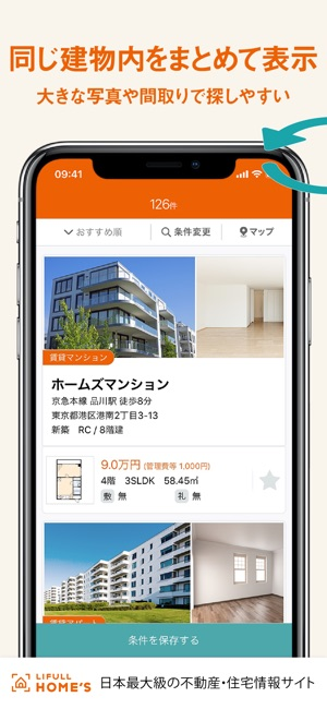 Lifull home 39 s app store for Home source store