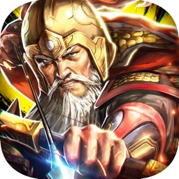 赤壁风云-经典三国志策略游戏王者