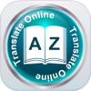 مترجم صفحات الويب