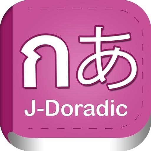 J-Doradic